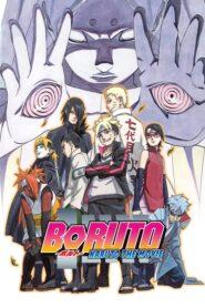 BORUTO -NARUTO THE MOVIE- CDA
