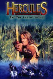 Hercules and the Amazon Women CDA
