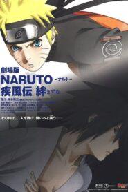 劇場版 NARUTO -ナルト- 疾風伝 絆 CDA