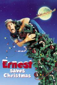 Ernest Saves Christmas CDA