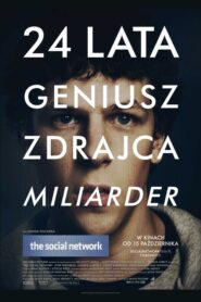 The Social Network CDA