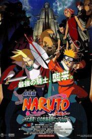 劇場版 NARUTO -ナルト- 大激突!幻の地底遺跡だってばよ CDA
