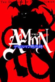 Amon: Devilman mokushiroku CDA