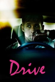 Drive CDA