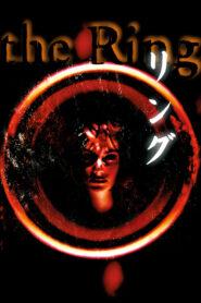 The Ring – Krąg CDA