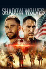 Shadow Wolves CDA