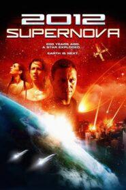 2012 Supernova CDA