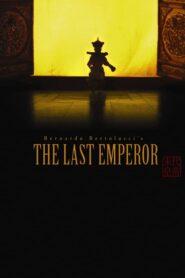 Ostatni cesarz CDA