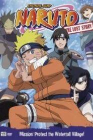 Naruto: Takigakure no shitô Ore ga eiyû Dattebayo! CDA