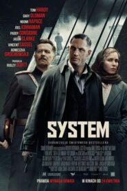 System CDA