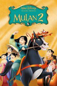 Mulan II CDA