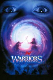 Warriors of Virtue CDA