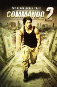 Commando 2 CDA