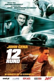 12 Rund CDA