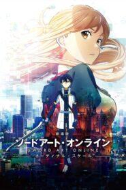 Sword Art Online Movie: Ordinal Scale CDA