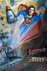 Superman IV CDA