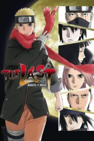 The Last: Naruto the Movie CDA