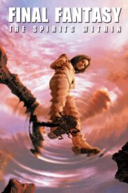 Final Fantasy: Wojna dusz CDA