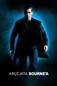 Krucjata Bourne'a CDA