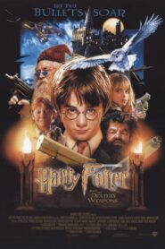 Harry Potter and the Deathly Weapons CDA