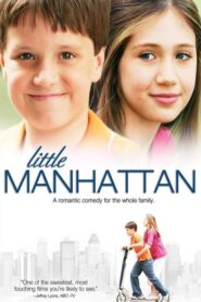Mały Manhattan CDA