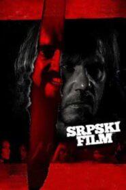 Srpski film CDA