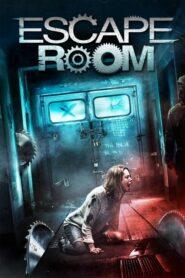 Escape Room CDA