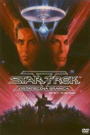Star Trek 5: Ostateczna granica CDA