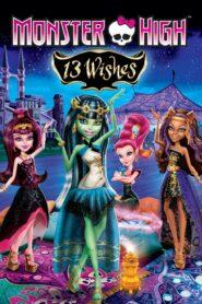 Monster High: 13 życzeń CDA