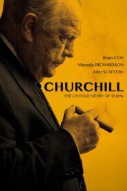 Churchill CDA