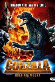 Godzilla: Ostatnia wojna CDA