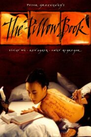 Pillow Book CDA