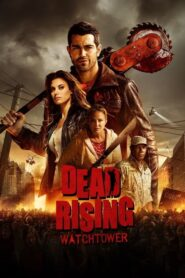 Dead Rising CDA
