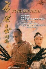 The Legend of Fong Sai-Yuk II CDA