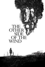 Druga strona wiatru CDA