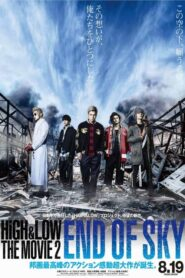HiGH&LOW THE MOVIE 2/END OF SKY CDA