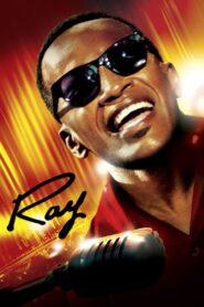 Ray CDA