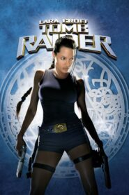 Lara Croft: Tomb Raider CDA