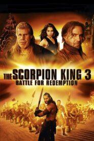 Król Skorpion 3: Odkupienie CDA