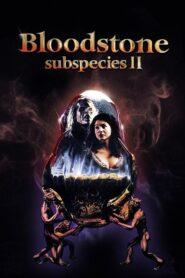 Bloodstone: Subspecies II CDA