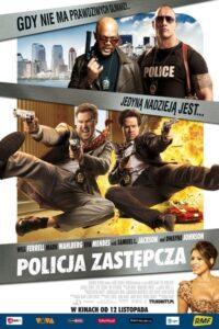 Policja zastępcza CDA