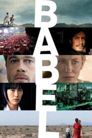 Babel CDA