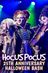 Hocus Pocus 25th Anniversary Halloween Bash CDA