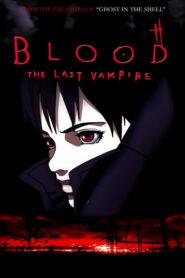 Blood: The Last Vampire CDA