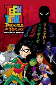 Teen Titans: Trouble in Tokyo CDA