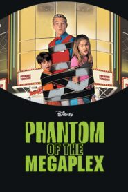 Phantom of the Megaplex CDA