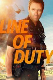 Line of Duty CDA