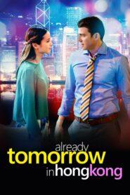W Hongkongu jest już jutro CDA