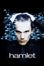 Hamlet CDA