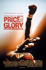 Price of Glory CDA